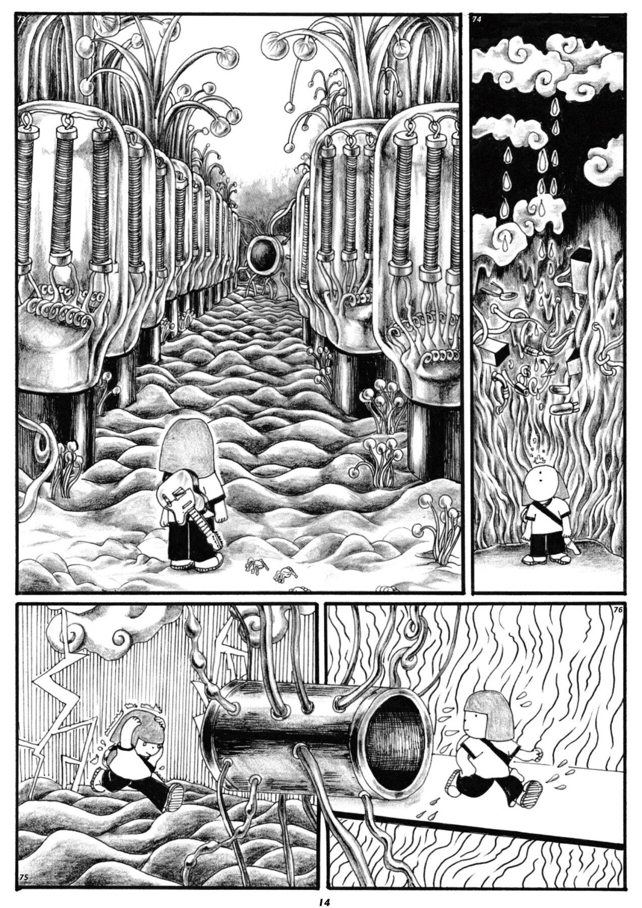 魔法のアンプ